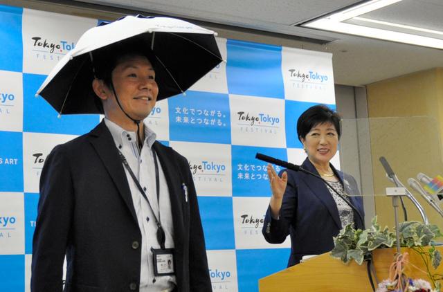 东京奥运会推出头戴式遮阳伞 日本网友吐槽:太土