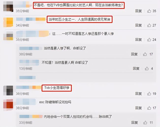 原TVB艺人被曝教潜水时学员溺亡 本人闭口不谈这个问题