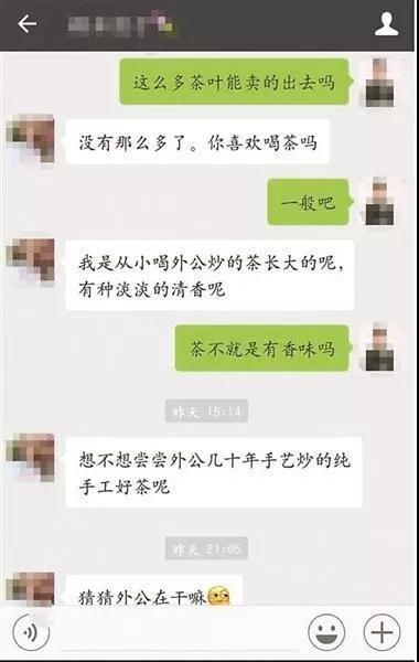 """陌生美女主动加微信,没几天杭州小伙就郁闷了:""""为什么我运气这么差?"""""""