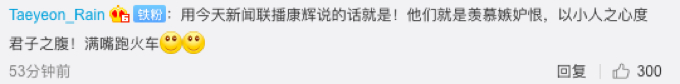 """孙杨回应颁奖风波 """"打嘴炮""""没有意义"""