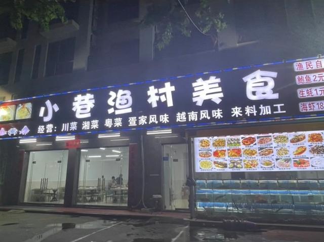 游客点4道菜花费近千元怀疑被宰 商家:觉得贵就打12315投诉