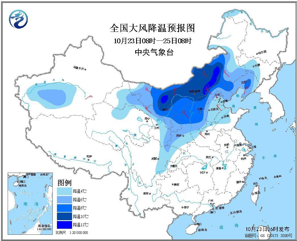 较强冷空气东移南下影响长江中下游以北地区 局地暴雨