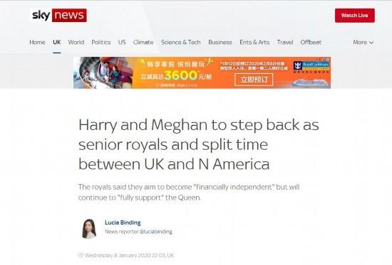 哈里佳耦运营退任王室初级成员身份 称将雀跃完成经济独立