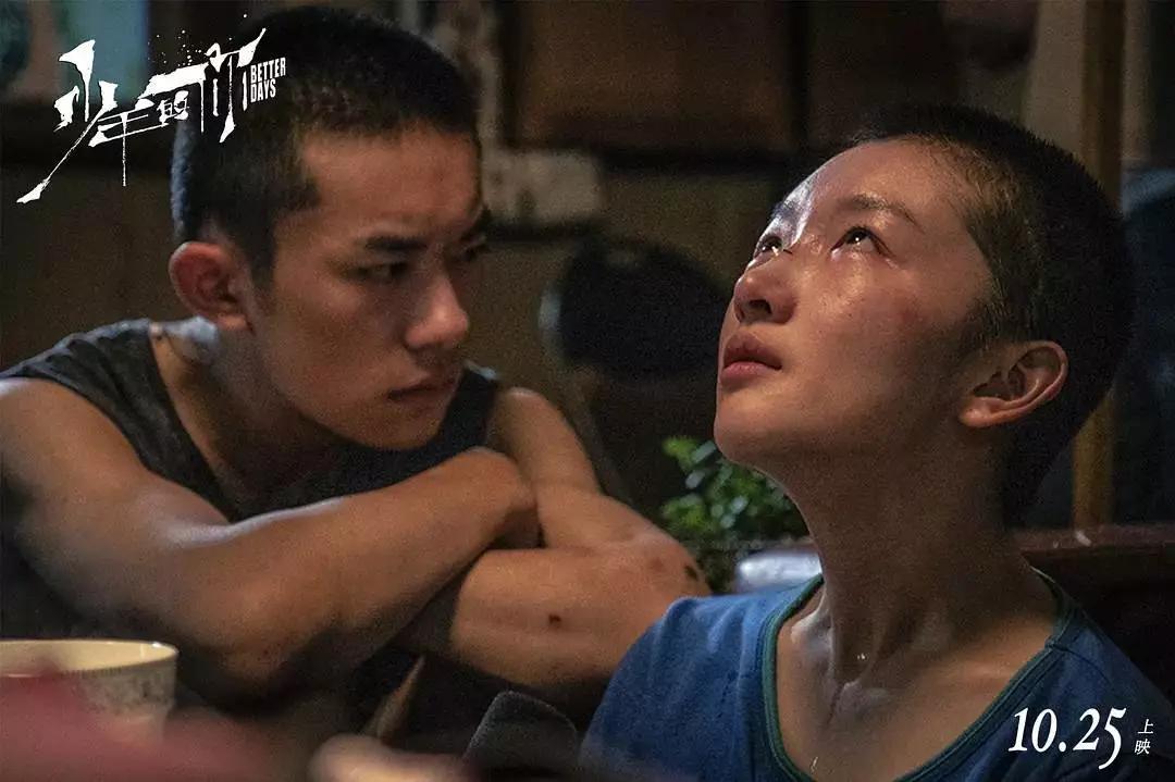 易烊千玺自评演技太谦卑了 网友:等于吃演员那碗饭!