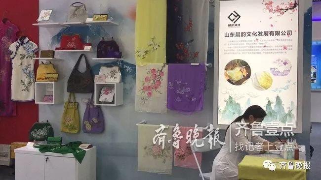 """文博会山东展区交易火爆 这些山东文创""""C位出道"""""""