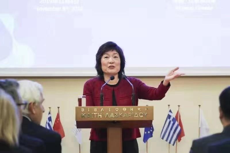 """""""一带一路""""建设高质量发展与中希合作国际研讨会在希腊举行"""