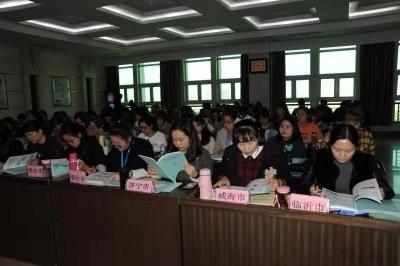 全省智力残疾康复专业骨干培训班在济南开班
