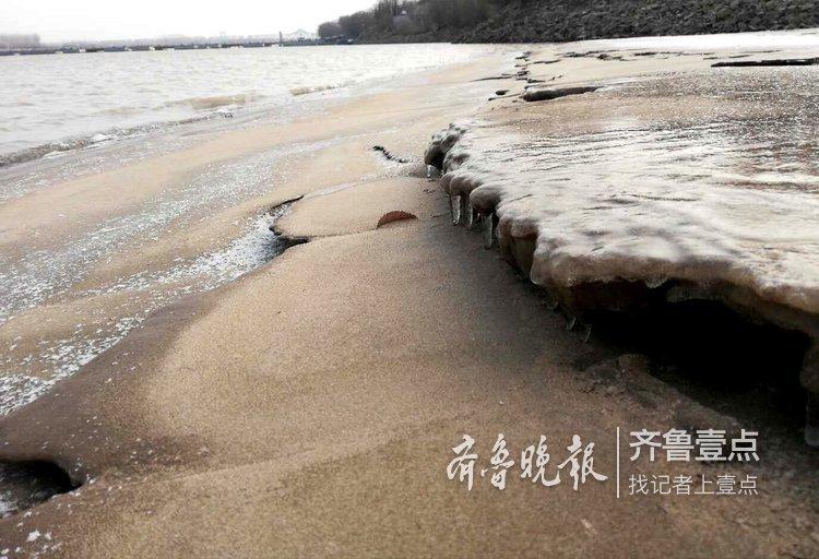 带冰的黄河也挺美!济南泺口段岸边结冰