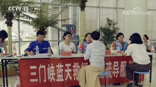 河南义马气化厂爆炸后续:部分轻伤患者出院 心理咨询师赶到