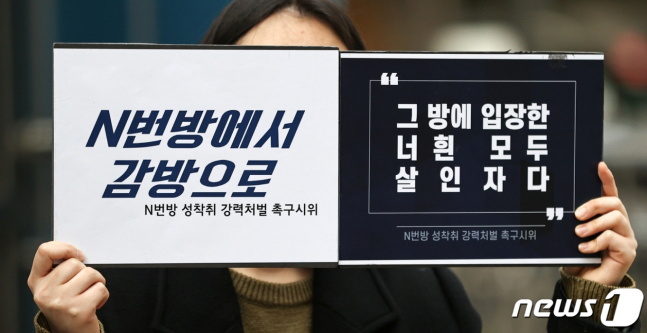 N号房主犯之一获刑7年 韩国法院:被告毫无悔改之意