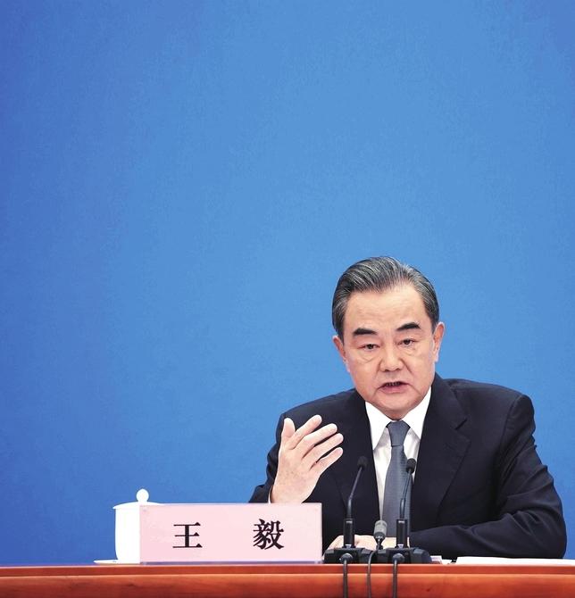 王毅就中国外交政策和对外关系答中外记者问 中国不会停下前进的脚步