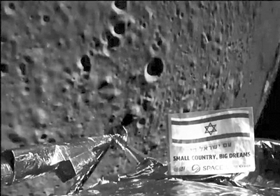 """以色列探测器最后时刻登月失败 """"创世纪""""坠毁月表"""