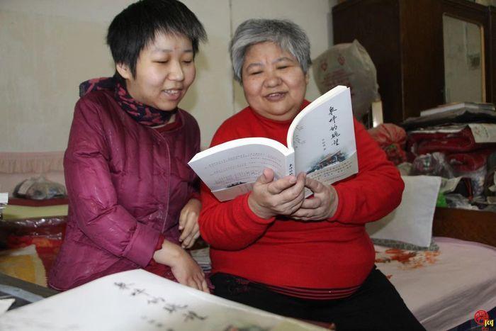 韩桂香:入选全国文明家庭对我们是极大激励