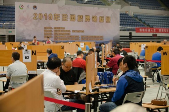 全国桥牌锦标赛在浙江黄龙体育中心举行