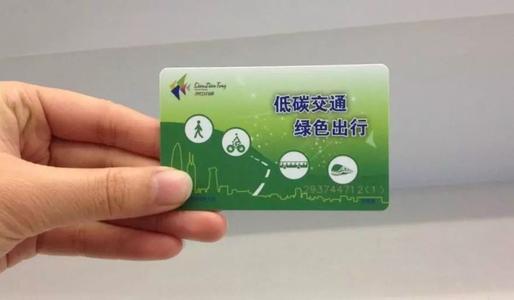 济南4月1日起可办理公交春秋卡 15日起推出绿色出行卡5折优惠
