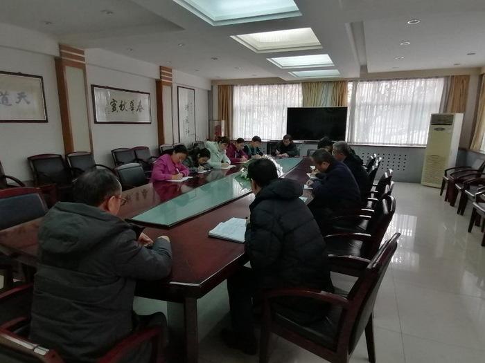 济南回民中学召开期末教学工作会议