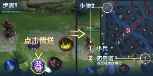 王者荣耀变身大作战活动玩法攻略