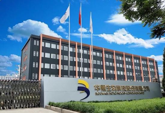 济南第一家科创板企业在高新区诞生