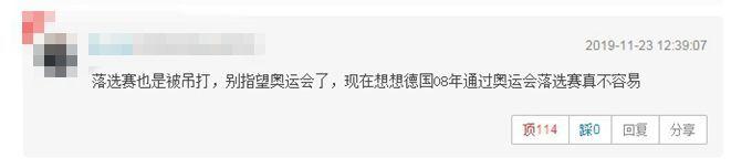 东京奥运男篮落选赛分档出炉 球迷:5个对手,中国队能赢几个?