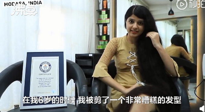 印度女子头发长一米九 11年未剪过头发