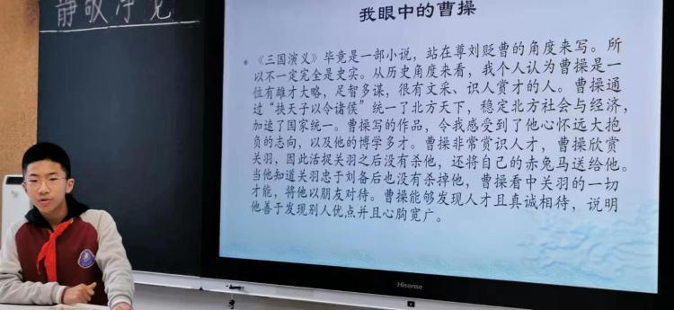 """曹操是暖男还是渣男?山东一历史老师创新课受热捧成""""网红课"""""""