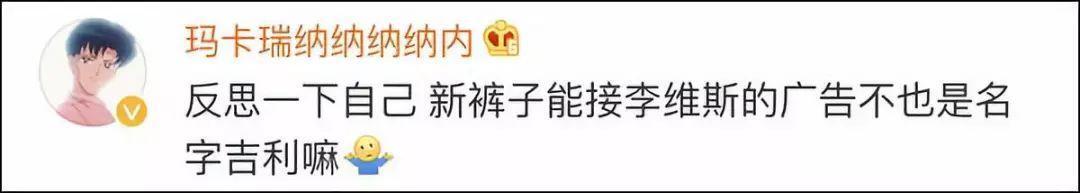 """""""丢火车""""因名字不不祥被高铁音乐节放""""鸽子""""网友:分明明白"""