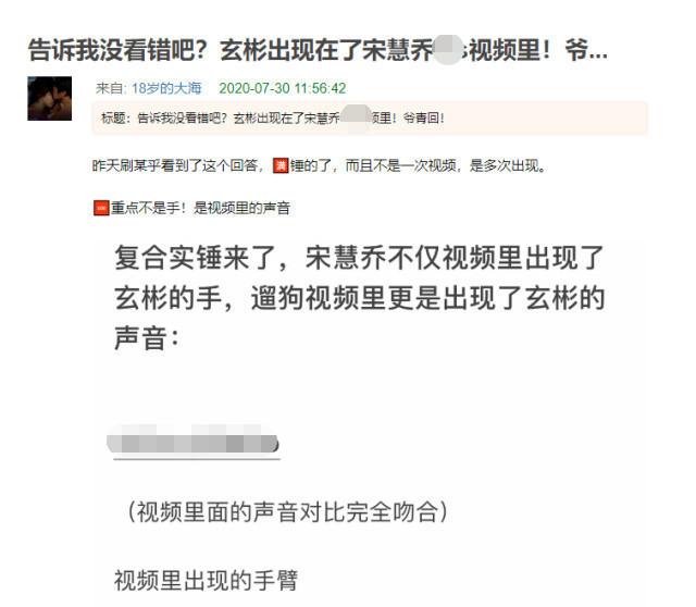 【吃瓜围观】网友偶遇玄彬宋慧乔散步遛狗,复合又添新证据!