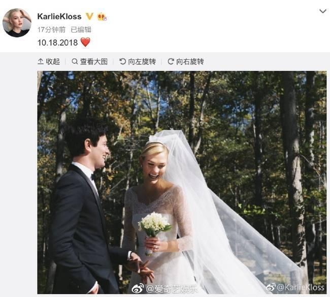 相信爱情!超模小KK结婚晒照美哭了 与相恋6年男友修成正果