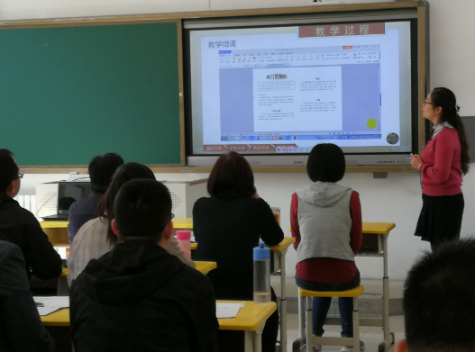 高新二实验参加济南市初中信息技术德育优质课展评活动