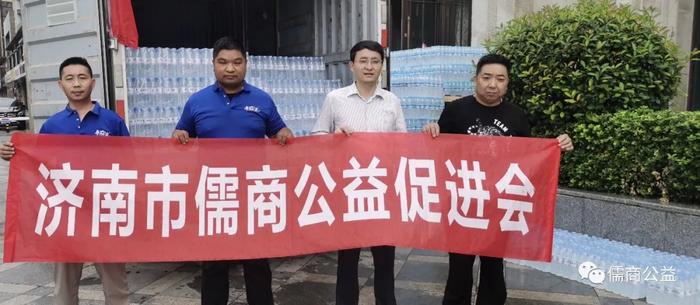 鲁豫一家亲 儒商公益张洪嘉呼吁社会各界继续接力
