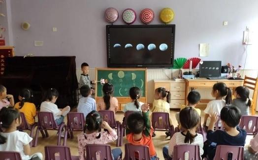 月儿美,饼儿圆――槐荫区第三实验幼儿园开展多彩中秋节活动