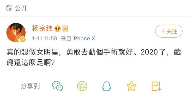杨宗纬发文疑似外延吴青峰是怎么样回事?假相了正本是这样!