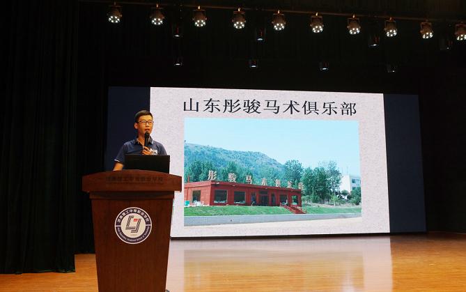 马术文化走进济南理工学校  为师生带来别样体验