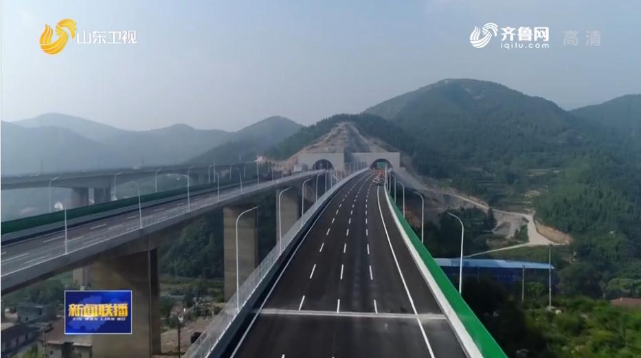 山东:补齐短板 再塑优势 基础设施建设交出实干担当新答卷