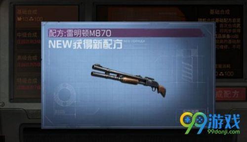 明日之后枪怎么获得攻略 明日之后武器获取方法位置一览/怎么制作