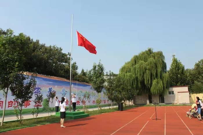 长清区特殊教育学校今日举行开学典礼