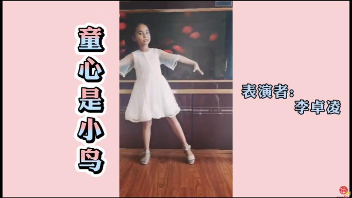 凤小学子 探秘泉城 ---唱享泉城活动