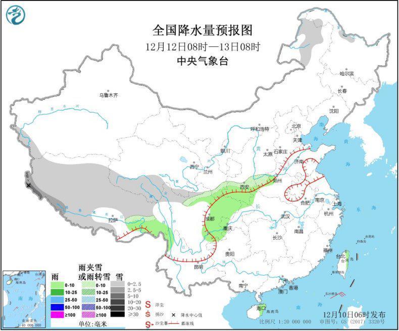 今晨华北黄淮及四川盆地等地部分地区继续出现大雾
