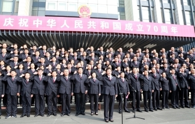 济南市检察院举行庆祝新中国成立70周年升旗宣誓仪式