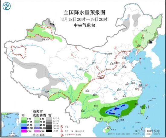 中央气象台:江南华南多降雨 华北等地有大风