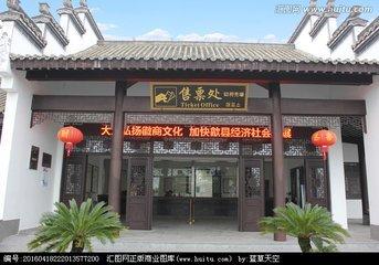 """春节黄金周近了 八成4A景区不执行门票""""降价令"""""""