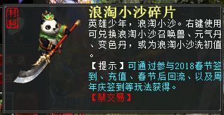 http://www.youxixj.com/redianxinwen/333443.html