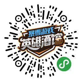 2020Chinajoy暴雪展台节目表出炉