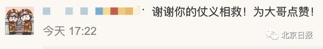 专家回应进村老虎为何叫完达山,网友:泰山、飞鹤为啥不行?