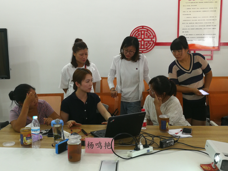 济南市电子商务公共服务平台第27期电商培训班正式开班
