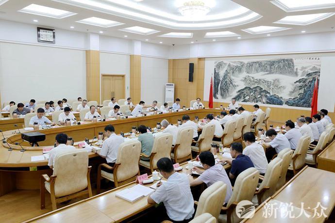 山东省委理论学习中心组进行集体学习