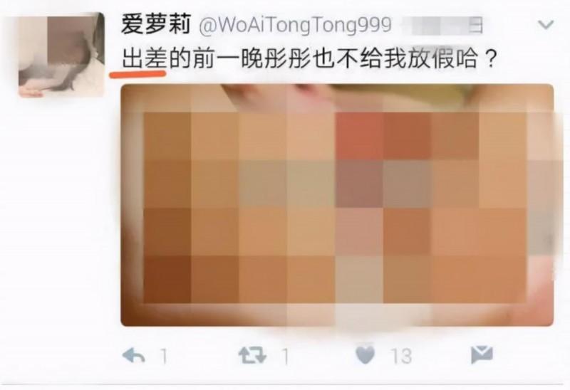 警方通报男子网络炫耀包养幼女:捏造虚假信息,为圈粉营利