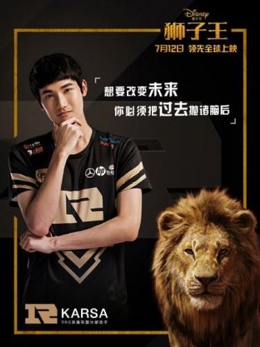 RNG战队联动《狮子王》 7月12日王者即将归来