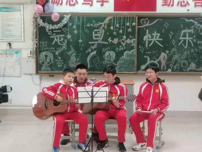 启航2018-2021圆满——舜华学子趣味嘉年华