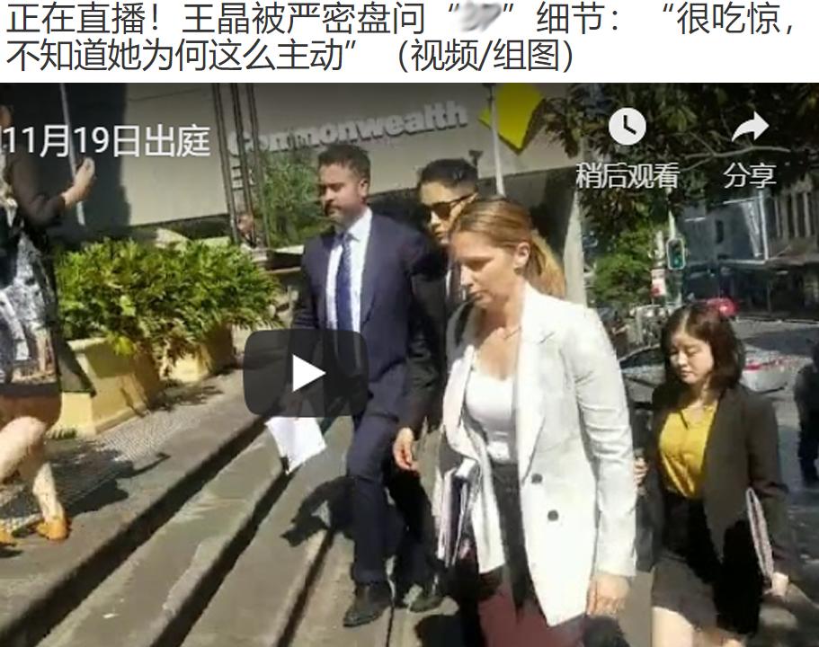 女受害人太拜金已让法庭失信?高云翔案证人还原关键一幕